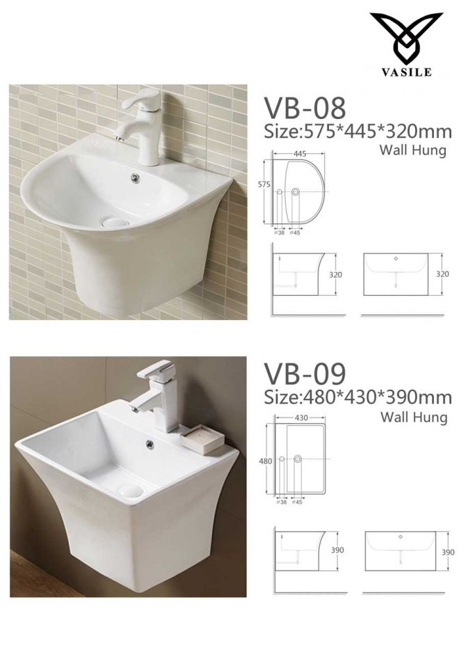 Vasile basin bathroom accessories